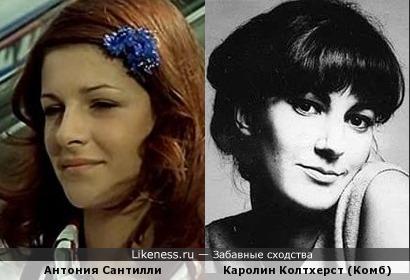 Антония Сантилли и Каролин Колтхерст