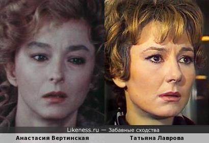 Татьяна Лаврова и Анастасия Вертинская