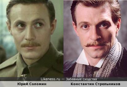 Молодой актер похож на художественного руководителя Малого театра