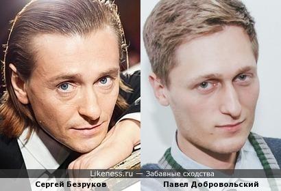 Белорусский журналист Павел Добровольский похож на Сергея Безрукова