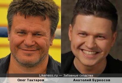 Олег Тактаров и Анатолий Бурносов
