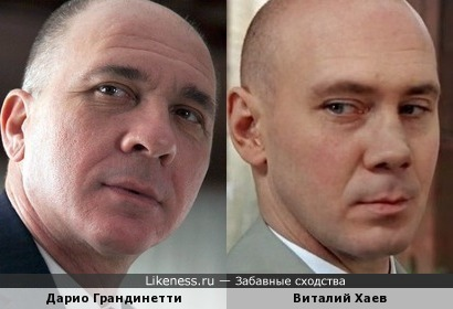 Дарио Грандинетти и Виталий Хаев