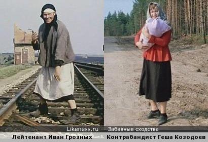 Главное, чтобы костюмчик сидел! Виталий Соломин и Андрей Миронов под прикрытием