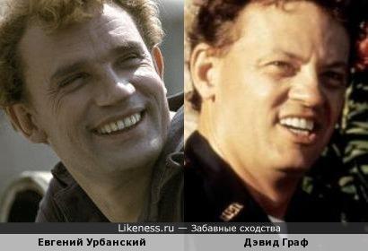 Евгений Урбанский и Дэвид Граф (фото от similar)