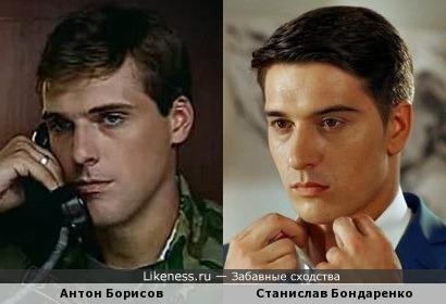 Антон Борисов и Станислав Бондаренко