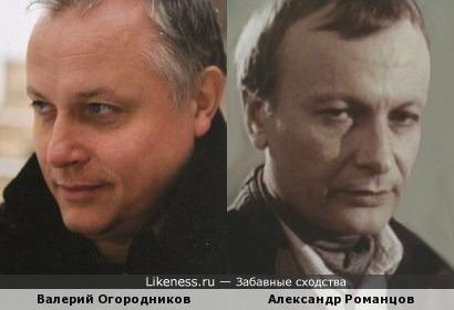 Актер Романцов и режиссер Огородников