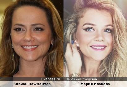 Вивиан Пажмантер и Мария Ивакова