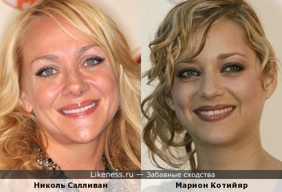 Николь Салливан и Марион Котийяр, или Какая у вас улыбка! (6)