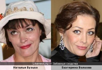 Наталья Бузько и Екатерина Волкова