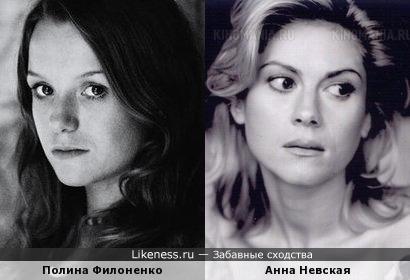 Полина Филоненко чем-то похожа на Анну Невскую