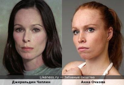 Джеральдин Чаплин и Анна Очкова