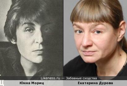 Юнна Мориц и Екатерина Дурова: есть что-то общее