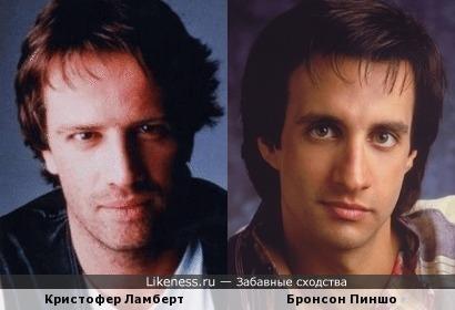 Ничего не могу поделать, они кажутся мне похожими: Кристофер Ламберт и Бронсон Пиншо