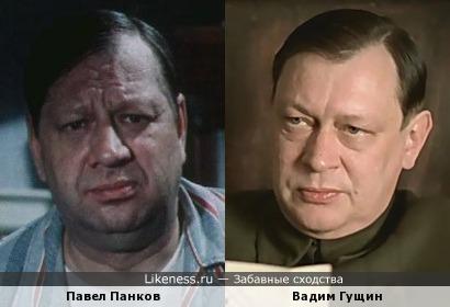 Павел Панков и Вадим Гущин