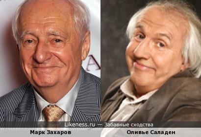 Марк Захаров и Оливье Саладен, часть 2: Какая у вас улыбка!