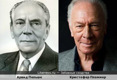"""Советский партиец высшего эшелона и канадский актер-""""оскароносец"""
