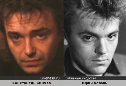 Кинчев похож на Коваля в молодости