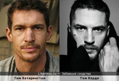 Актер Том Харди похож на погибшего в Ливии (2011) военного репортера Тима Хетерингтона