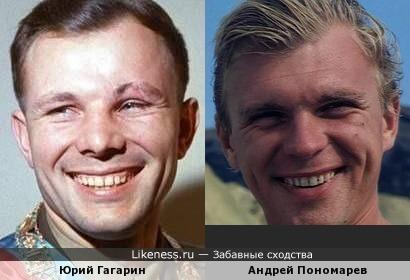 Юрий и Андрей, или какая у вас улыбка! (7)