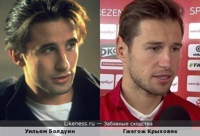 Братец Болдуин и польский футболист Крыховяк