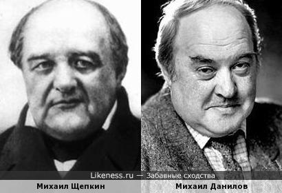 Михаил Щепкин и Михаил Данилов