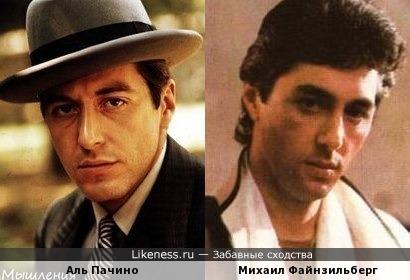 Советский и российский музыкант (группа «Круг»), автор любимых песен 80-х, ныне – послушник, похож на знаменитого американского актера, известного прежде всего ролью одного из Корлеоне