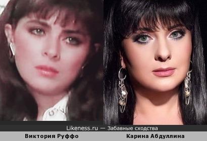 Виктория Руффо и Карина Абдуллина
