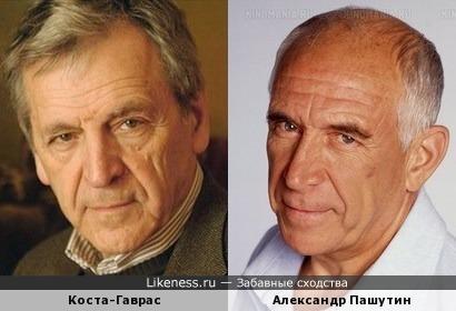 Коста-Гаврас и Александр Пашутин