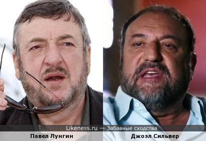 Павел Лунгин и Джоэл Сильвер