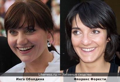 Инга Оболдина и Флоранс Форести