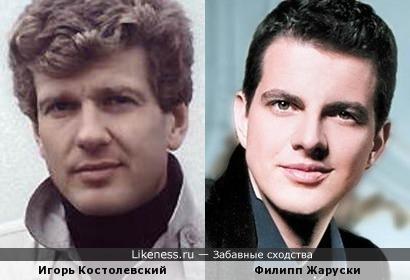 Актер Игорь Костолевский и певец Филипп Жаруски (контратенор)