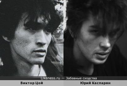 """Группа """"Кино"""": Виктор Цой и Юрий Каспарян"""