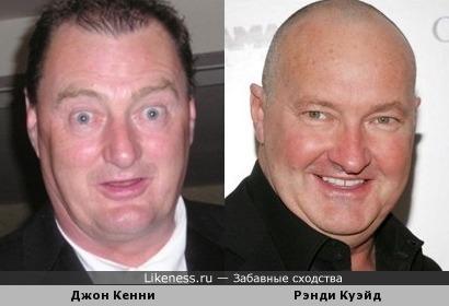 Джон Кенни похож на Рэнди Куэйда