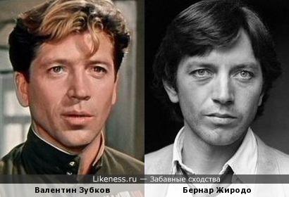 Валентин Зубков и Бернар Жиродо
