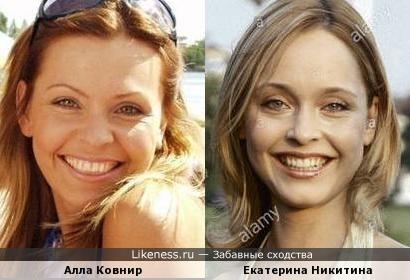 Алла и Екатерина, или Какая у вас улыбка! (8)