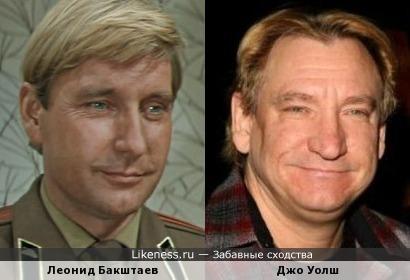 Леонид Бакштаев и Джо Уолш