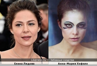 Елена Лядова и Анна-Мария Хефеле