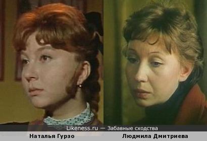 Наталья Гурзо и Людмила Дмитриева