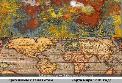Каменный мир и карта мира