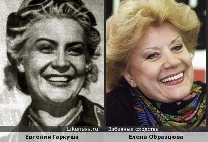Евгения Гаркуша и Елена Образцова