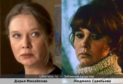 Дарья Михайлова похожа на Людмилу Савельеву