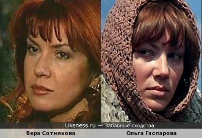 Вера Сотникова напомнила Ольгу Гаспарову