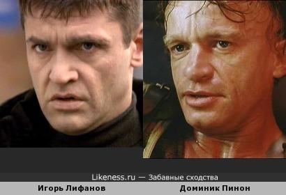 Не виноватая я, они сами сюда напросились: Пинон и Лифанов
