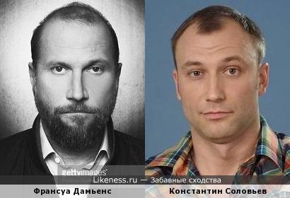 Франсуа Дамьенс и Константин Соловьев