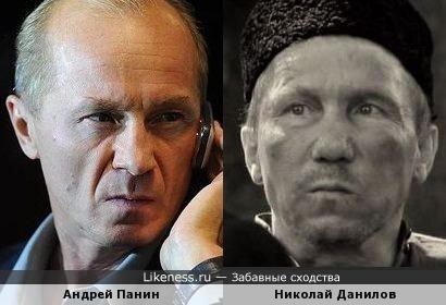 Андрей Панин и Николай Данилов