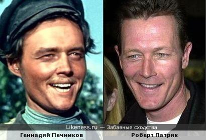 Русские уже здесь, Терминатор...