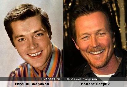 Евгений Жариков и Роберт Патрик, или Какая у вас улыбка! (9)