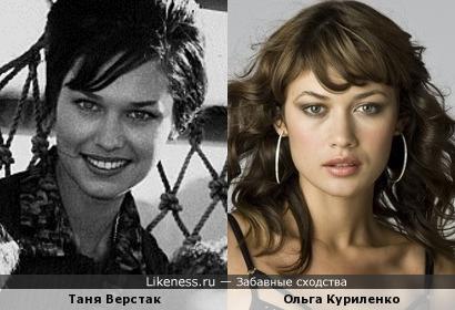 Таня Верстак и Ольга Куриленко