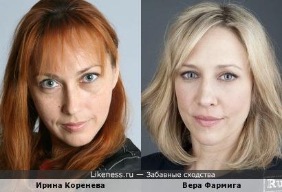 Ирина Коренева и Вера Фармига
