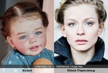 Чем-то эта кукла напоминает мне Юлию Пересильд